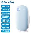 Coway 10-14坪 加護抗敏型清淨機 AP-1009CHB/同AP-1009CH 獨家買斷