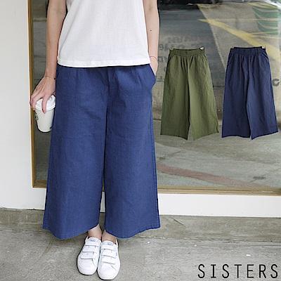 棉麻素面口袋寬褲褲裙 SISTERS