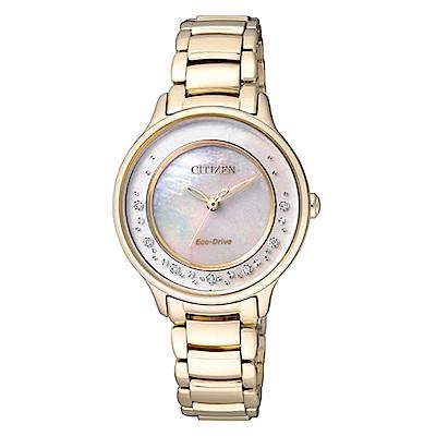 CITIZEN 星辰L 水波光動能柔美鑽石時尚腕錶-35mm(EM0382-51D)