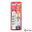 【BWW嚴選】朝日PTP-354U-15 3P高溫斷電+USB孔延長線1入(150公分)