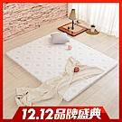 (雙12限定)LooCa 棉柔HT 5cm乳膠舒眠床墊-單大3.5尺