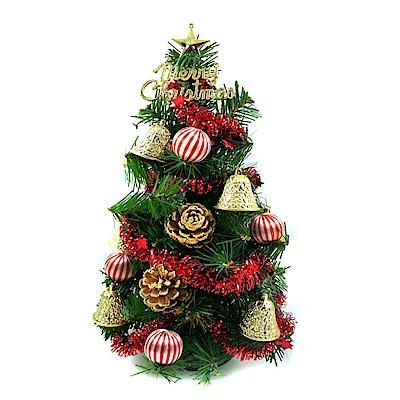 摩達客 迷你1尺(30cm)裝飾綠色聖誕樹(金鐘糖果球系)