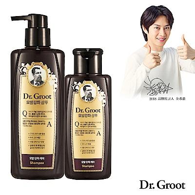 Dr. Groot 養髮祕帖洗髮精買大送小-細軟扁榻