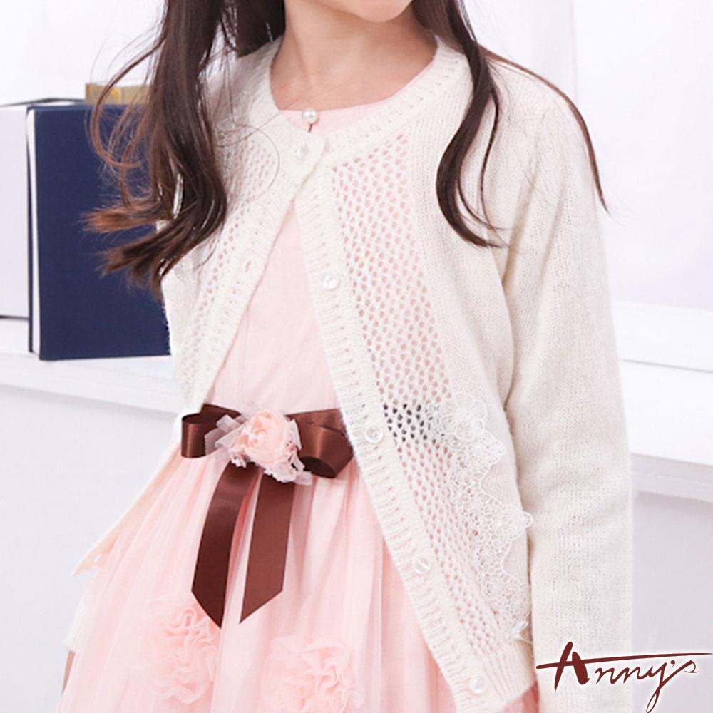 Annys精緻珍珠釦簍空花朵蕾絲外套*6286米白