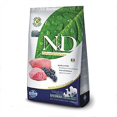 法米納 天然無榖糧 全齡犬 羊肉藍莓 (潔牙顆粒) 12KG【GD-7】