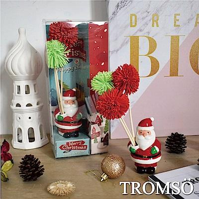 TROMSO魅力法國-聖誕老人40ml竹木精油香氛-玫瑰