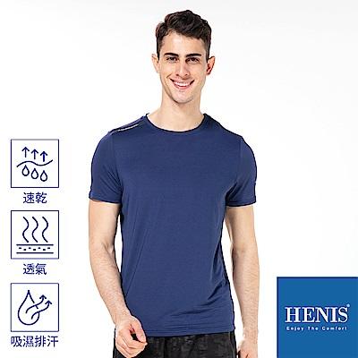 HENIS 潮流橫條機能短T(男款) 藍