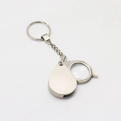 8倍金屬鑰匙圈摺疊式放大鏡