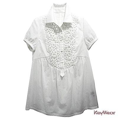 KeyWear奇威名品     100%苧麻天然透氣清涼修身優雅上衣-白色