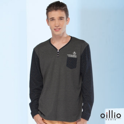 oillio歐洲貴族 長袖V領T恤 紳士口袋 簡單穿搭 超柔吸濕排汗 灰色