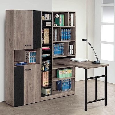 H&D 古橡色5尺L書櫥/桌組