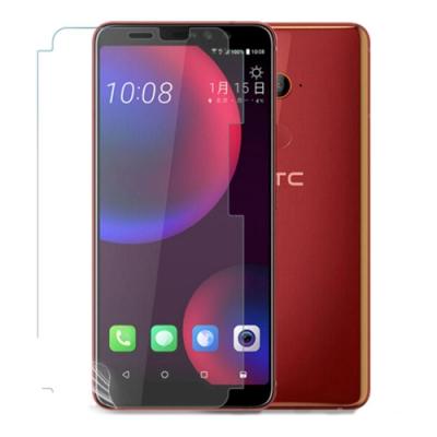 o-one大螢膜PRO HTC U11 eyes滿版全膠保護貼超跑包膜頂級原料犀牛皮