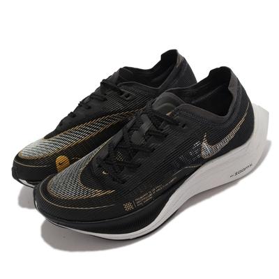 Nike 慢跑鞋 ZoomX Vaporfly Next 2 氣墊 女鞋 避震 路跑 運動 透氣 黑 白 CU4123-001