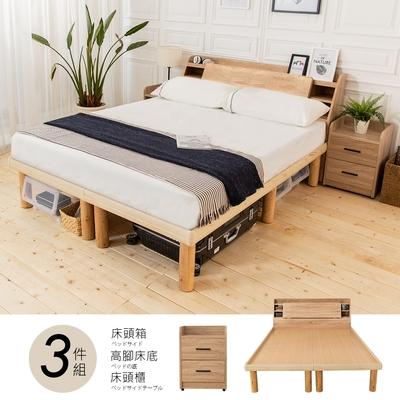 時尚屋 佐野6尺床箱型3件房間組-床箱+高腳床+床頭櫃2個(不含床墊)