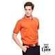 【Lynx Golf】男款雙絲光帆船緹花短袖POLO衫-橘色 product thumbnail 2