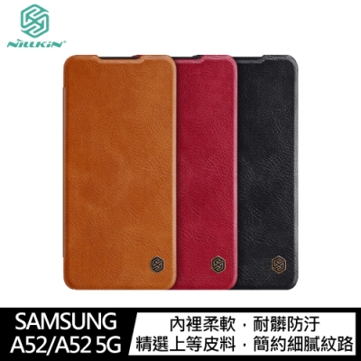 NILLKIN SAMSUNG Galaxy A52/A52 5G 秦系列皮套