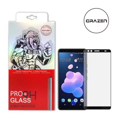 【格森GRAZEN】HTC U12 PLUS滿版(黑)鋼化玻璃
