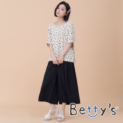 betty's貝蒂思 壓褶雪紡寬版褲裙(黑色)