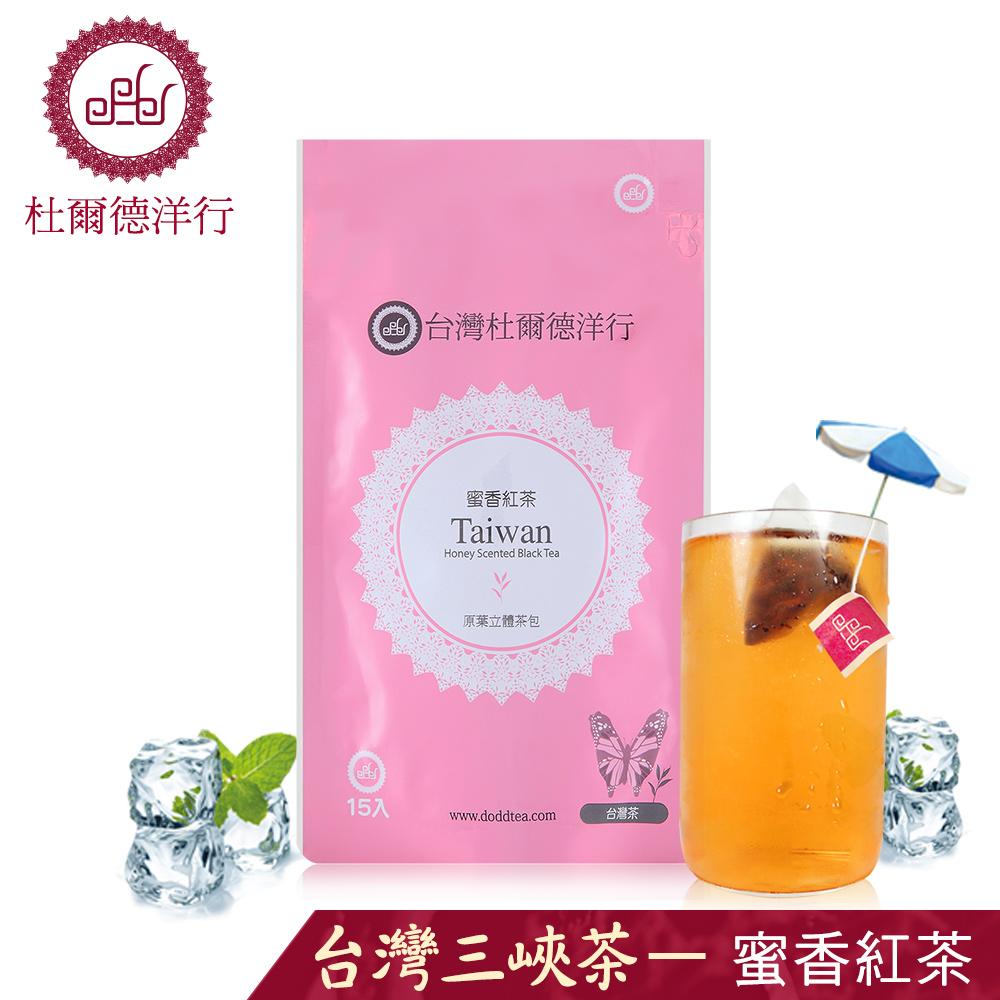 DODD 杜爾德洋行 三峽蜜香紅茶 原葉立體茶包(15入)
