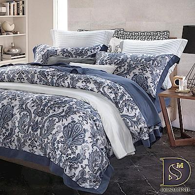 DESMOND 雙人60支天絲八件式床罩組 西瑞爾-藍 100%TENCEL
