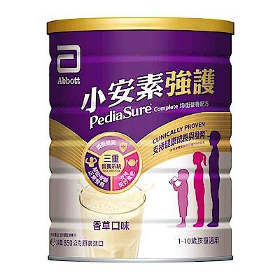 亞培 小安素強護Complete均衡營養配方 (850gx2罐)x2組