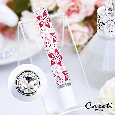 Caseti 白底紅花 旅行香水瓶 香水攜帶瓶 香水分裝瓶