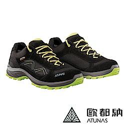 【ATUNAS 歐都納】男防水透氣耐磨防滑低筒登山鞋/健行鞋GC-1804黑綠