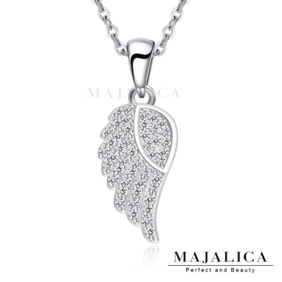 Majalica鎖骨鍊925純銀吊墜項鍊天使之翼女鍊 銀色白鋯 單個價格(MIT)