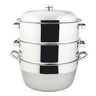萬得威304不鏽鋼蒸籠組湯鍋45cm二入蒸盤