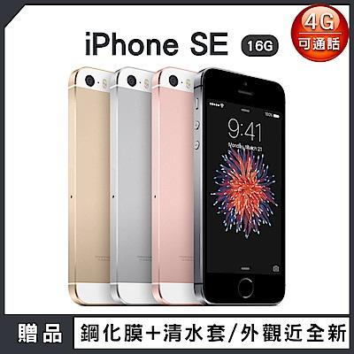 【福利品】Apple iPhone SE 16G 四吋智慧型手機