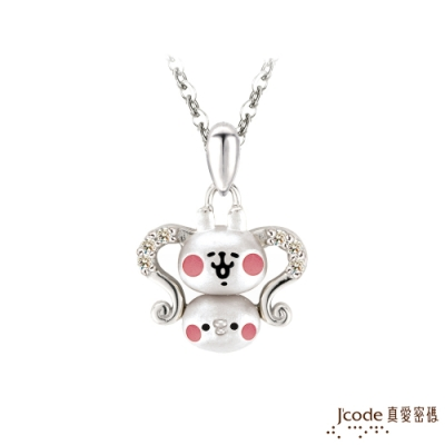 J code真愛密碼銀飾 卡娜赫拉的小動物-星座水瓶純銀墜子 送項鍊