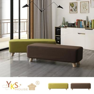 YKS-巴布長方造型小椅(兩色可選)