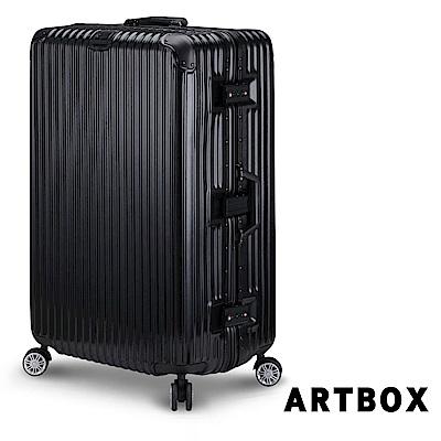 【ARTBOX】旋舞風華-29吋PC拉絲紋鋁框行李箱 (流年黑)