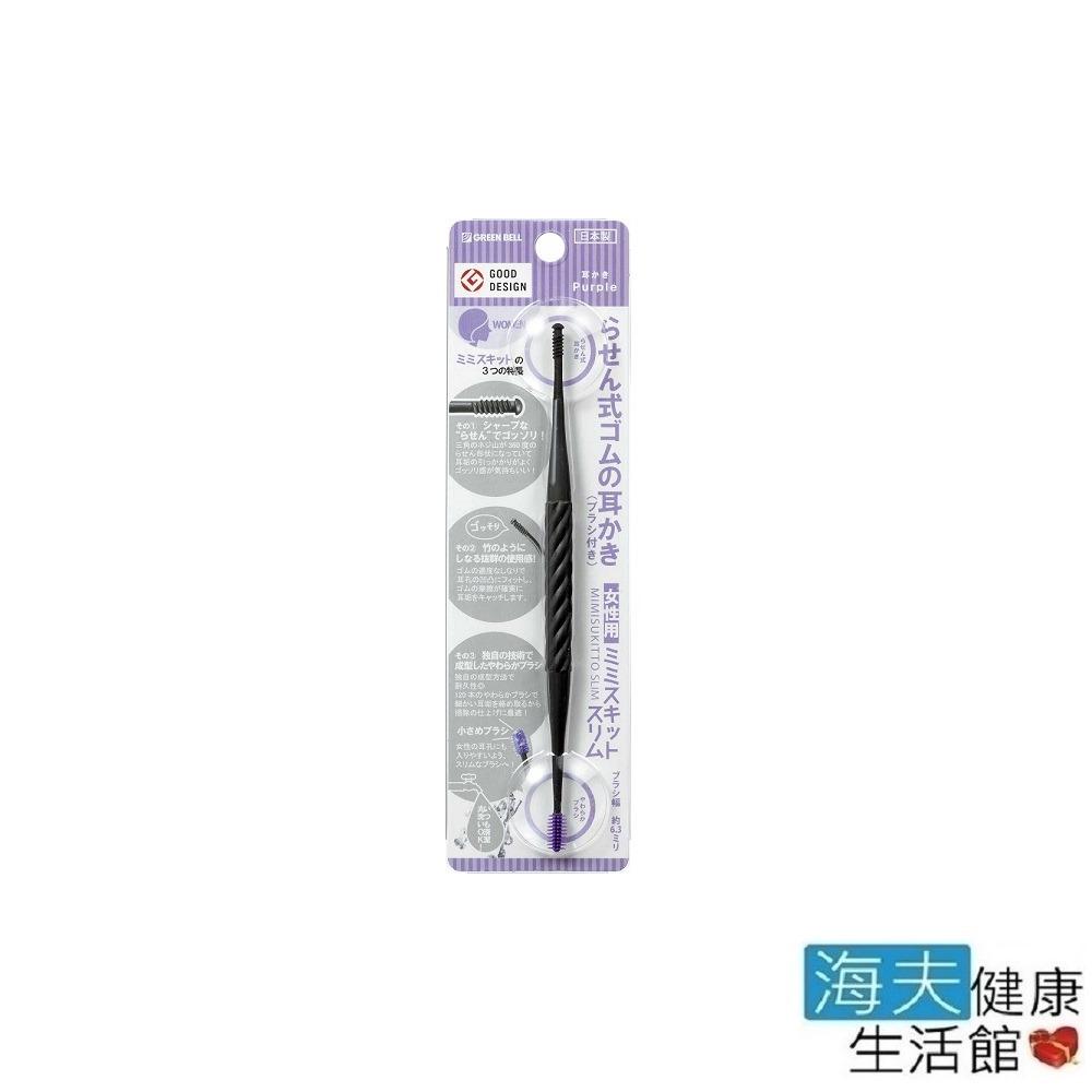 海夫健康生活館 日本GB綠鐘 匠之技 專利附矽膠頭刷360°旋轉耳扒 G-2191 三入
