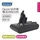 Kamera 吸塵器鋰電池 for Dyson V6 product thumbnail 1