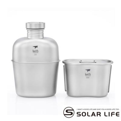 鎧斯Keith Ti3060純鈦輕量環保軍用水壺附含蓋飯盒迷彩壺套.野炊折疊握把手烹煮飯盒