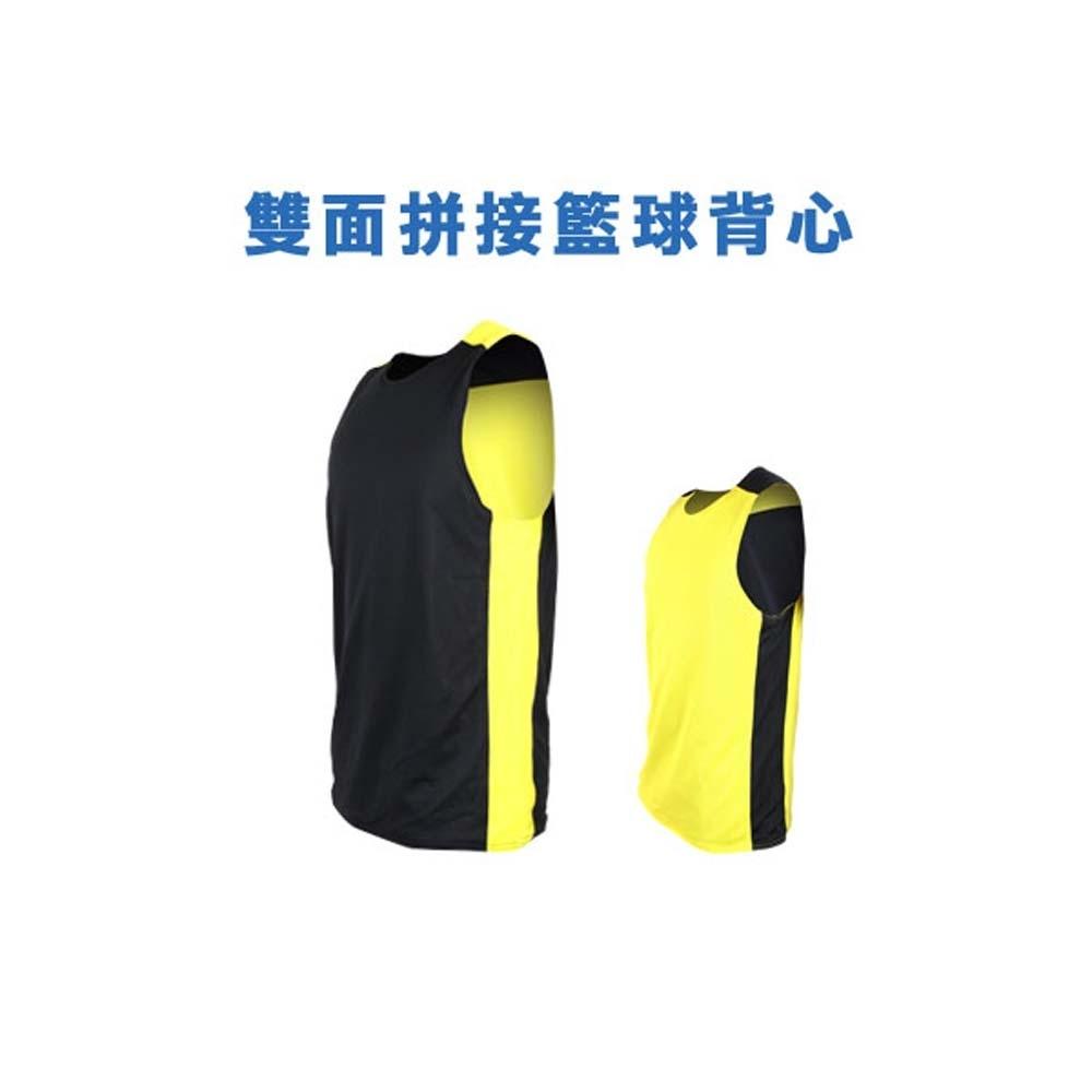 INSTAR 男女 雙面剪接籃球背心 黑黃