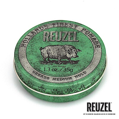 REUZEL Green Pomade Grease綠豬中強髮油35g