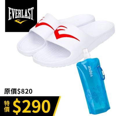 【時時樂】EVERLAST-一體成型運動拖鞋(買再贈摺疊隨行水袋)