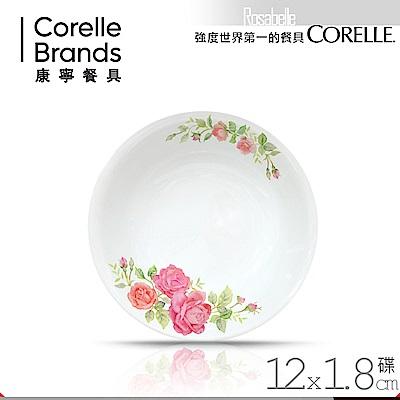 美國康寧 CORELLE 薔薇之戀醬油碟
