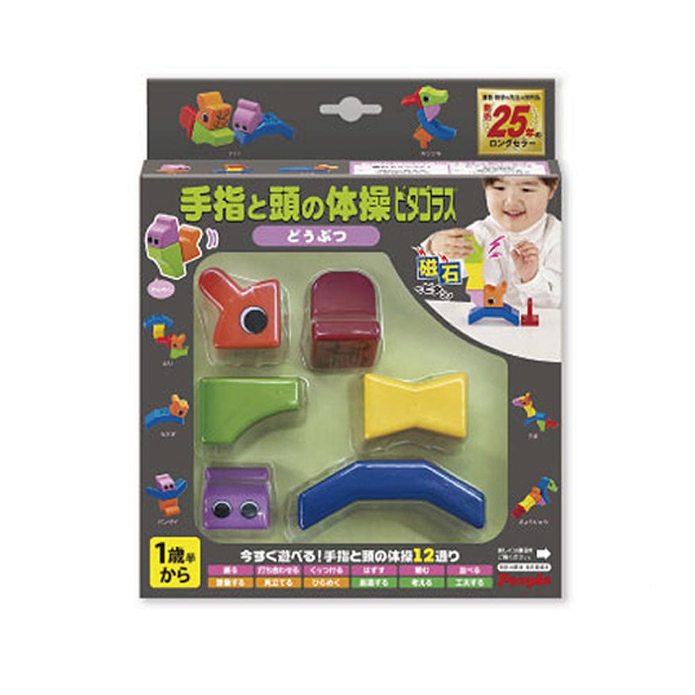 日本People-手腦激盪益智磁性積木(動物)(18m+)(STEAM教育玩具)