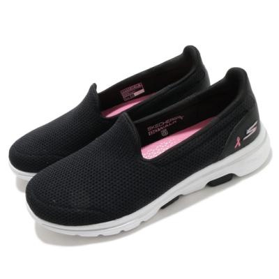 Skechers 休閒鞋 Go Walk 5 Conquer 女鞋 郊遊 健走 好穿脫 緩震 輕量 乳癌防治 黑 銀 124200BKW