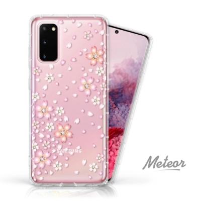 Meteor Samsung Galaxy S20 奧地利水鑽殼 - 櫻花