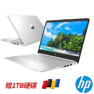 HP 超品 14s-dq1096TU 14吋輕薄筆電(i7-1065G7/16G/512G SSD/Win10/星河銀)