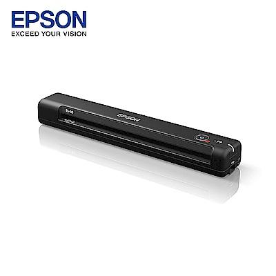 EPSON ES-50 行動掃描器