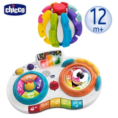chicco-益智趣味百變球+小小DJ混音器