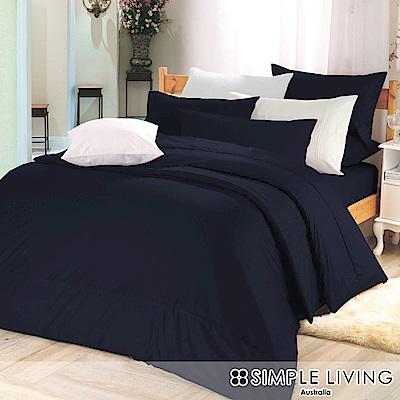 澳洲Simple Living 加大300織台灣製純棉床包枕套組(藏青藍)