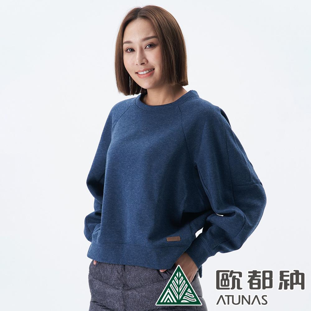 【ATUNAS 歐都納】女款休閒抑菌抗臭長袖保暖羊毛衫T恤A2TS1903W藍