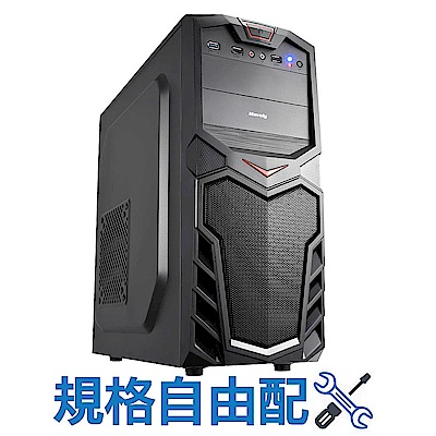 玩家自選AMD 技嘉A320平台準系統電腦