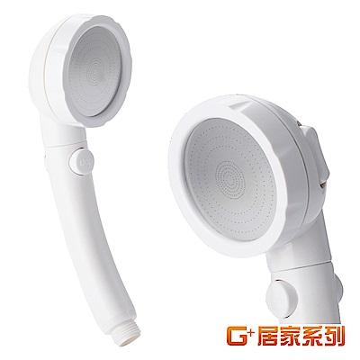 【G+ 居家】增壓省水3段式蓮蓬頭(按鍵止水開關)2入-白色